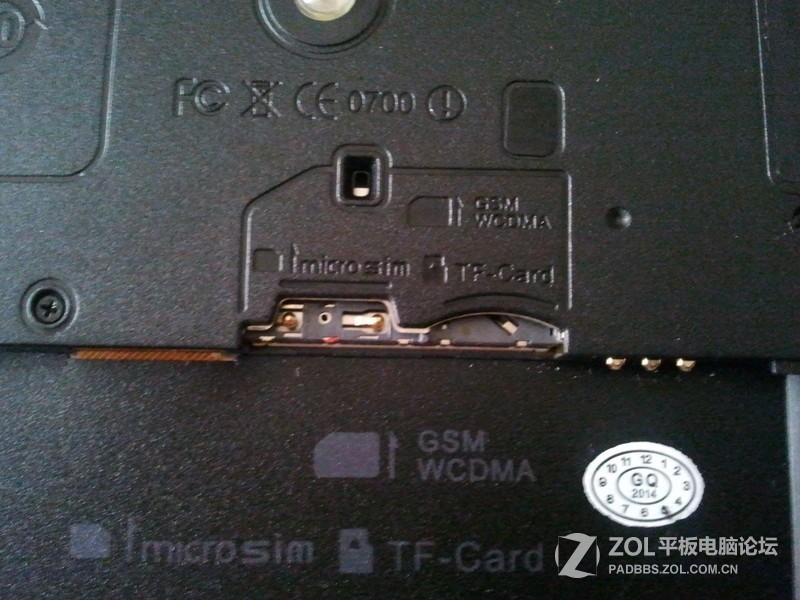 三星 评测/器材:三星 Galaxy S(I9000/8GB)[三星手机] 光圈:F/2.6 焦距:3...
