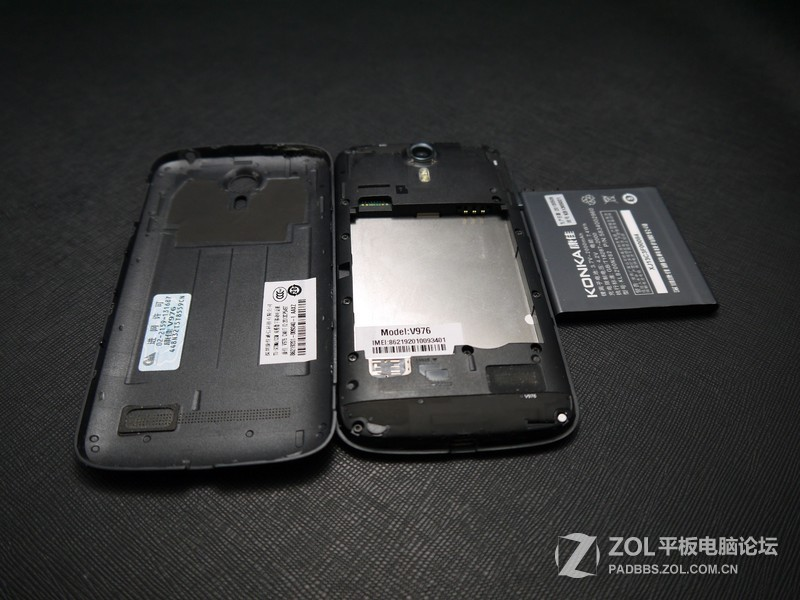 9.0成新的康佳V976四核手机 拍照利器